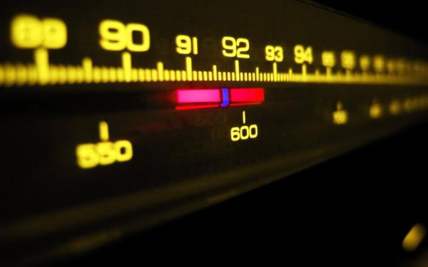 Lancement de l'extension .radio par l'UER