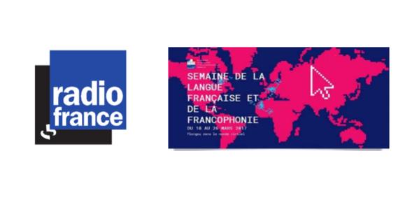 Radio France partenaire de la 3e journée de la langue française et de la francophonie dans les médias audiovisuels
