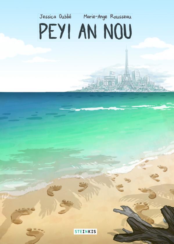 Peyi An Nou