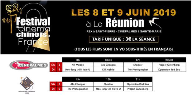 Le festival du film chinois fait son retour à la Réunion pour une neuvième édition