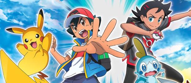 © Pokemon Company