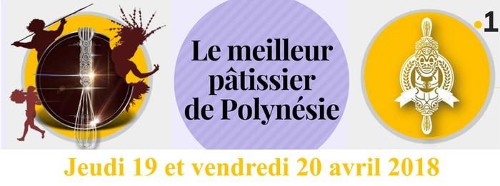 Polynésie La 1ère: Le meilleur pâtissier de Polynésie en direct du Lycée hotelier et du tourisme de Tahiti ce jeudi et vendredi