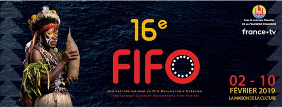 FIFO 2019: Cérémonie de remise de prix et projections de films primés au programme de la 5e journée