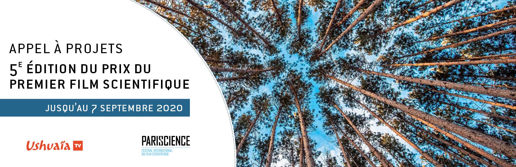 Ushuaïa TV et l'Association Science & Télévision lancent un appel à projets pour la 5e édition du Prix du premier film scientifique