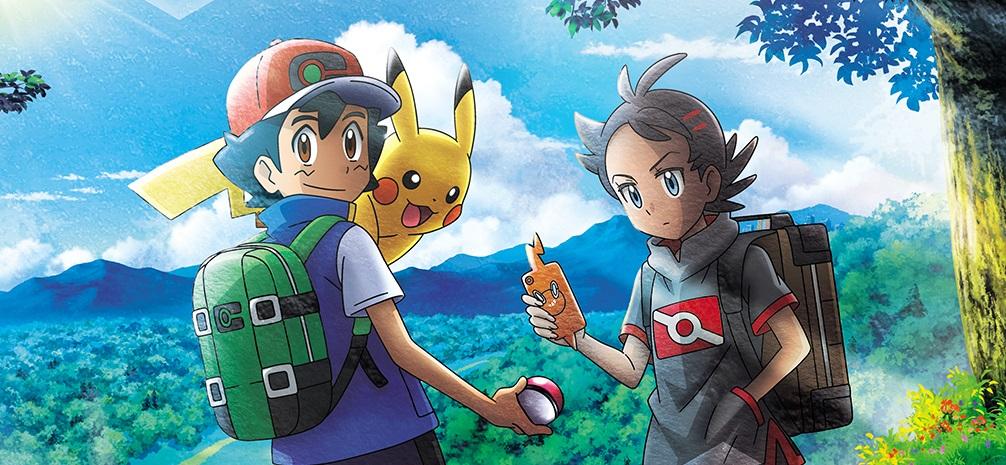 Week-end 100% Pokémon pour ses 25 ans à partir du samedi 27 février sur Canal J et Gulli