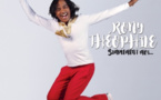 """""""Simplement moi"""" : Rony Théophile de retour avec un nouvel album le 15 décembre"""