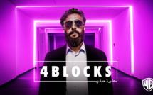 """""""4 Blocks"""" saison 2 inédite, en exclusivité sur Warner TV à partir du 14 mars (+ Un extrait en Avant-Première)"""