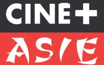 MyCANAL: Arrivée aujourd'hui de la chaîne digitale Cine+ Asie